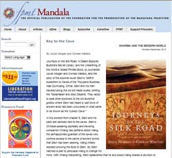 Mandala magazine review
